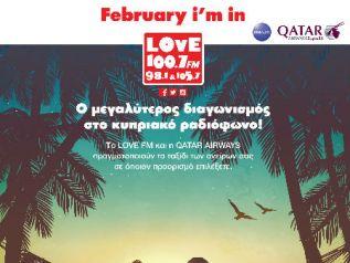 Το Love FM 100.7 πραγματοποιεί το ταξίδι των ονείρων σας