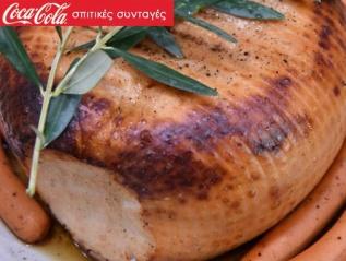 Καπνιστό κοτόπουλο στον φούρνο με λουκάνικα