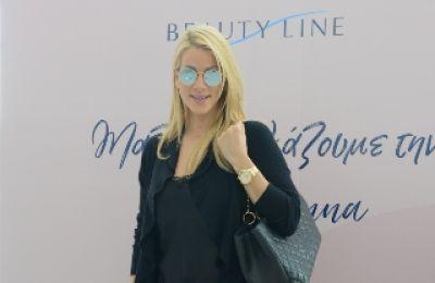 Στην παράδοση επιταγής από το Beauty Line στη Europa Donna Κύπρου