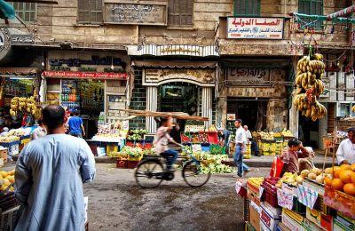 Kάιρο by locals