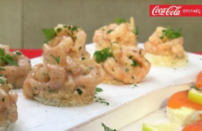 Οι γιορτές πλησιάζουν και αυτό το πιάτο δεν πρέπει να λείπει από το τραπέζι σας