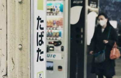Photo by Zhipeng Ya on Unsplash