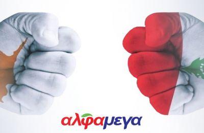 Στέκονται δίπλα στον λαό του Λιβάνου οι υπεραγορές Αλφαμέγα