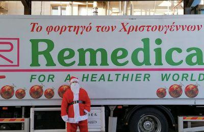 Κάτι Μαγικό ετοιμάζει αυτά τα Χριστούγεννα η Remedica