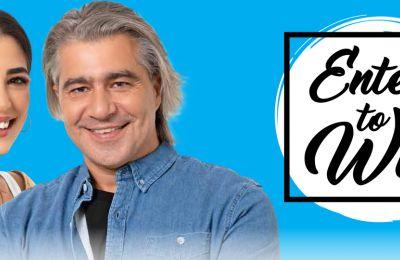 Ο Deejay Radio 93 5 χαρίζει ένα Voucher για ψώνια αξίας 200€