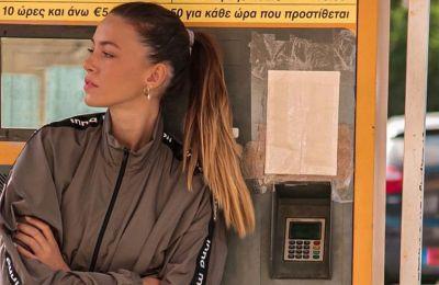 Ο σέξι χορός της Εβελίνας Σκίτσκο στο Instagram