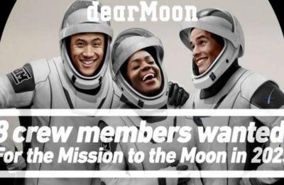 Πού να κάνετε αίτηση για δωρεάν ταξίδι στο φεγγάρι