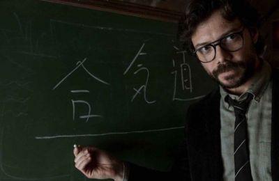 Χωρίς τον «Professor» ο πέμπτος κύκλος του «La Casa De Papel»