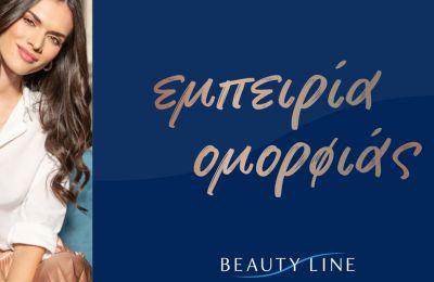 Nέο Beauty Line στο Mall of Engomi: Μία ξεχωριστή εμπειρία ομορφιάς σε περιμένει!