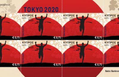 Ο Κύπριος πίσω από τα συλλεκτικά γραμματόσημα των Ολυμπιακών Αγώνων