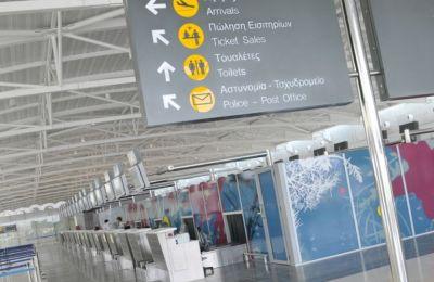 ΕΕ: Βοσνία-Ερζεγοβίνη και Μολδαβία εκτός λίστας ασφαλών χωρών για αφίξεις